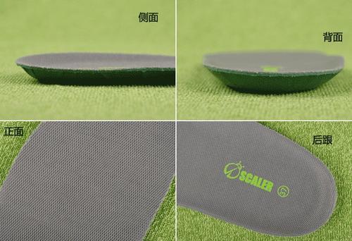 智能鞋垫方案