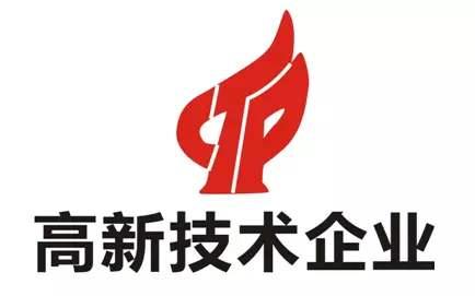 可志信息通过上海高新企