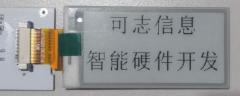 电子墨水屏的工作原理及智能硬件开发中的应用