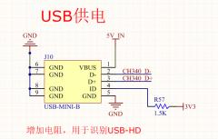 柔性压力传感器硬件设计