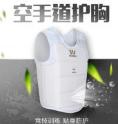 运动护具KEZIOT FLX-12X4产品介绍
